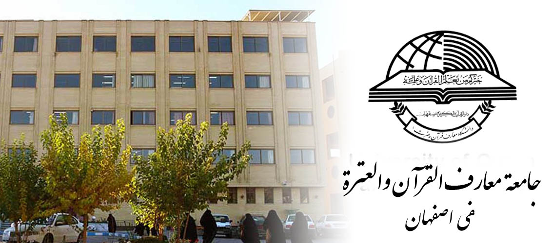 banner3-عربی