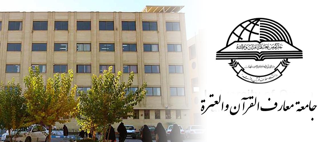 banner3 عربی