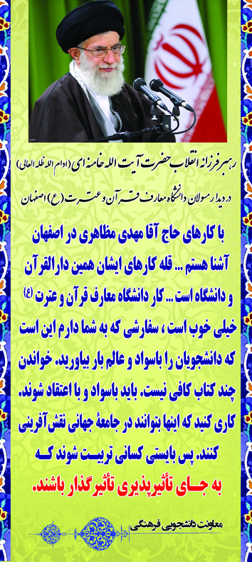 rahbari